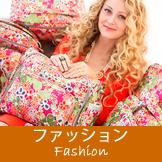 ファッション バッグ カバン アクセサリー