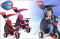 スマートトライク 三輪車 ベビーカー