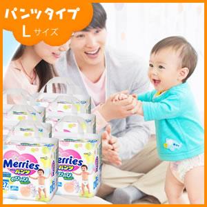 Merrise_pantl_main1