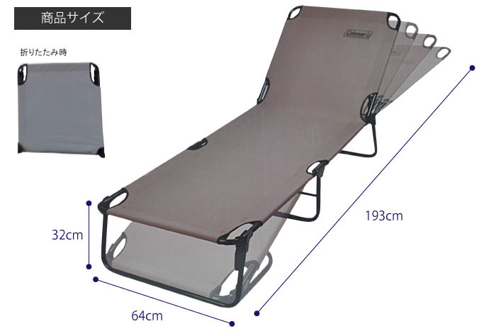 With 4 Stage Reclining Folding Chair Converta Cot Folding Chair 4 Stage  Reclining In Loose In Relaxed Camping And Barbecue Loose Refresh Camping  And ...