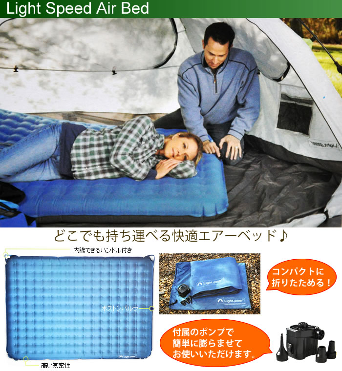 Lightspeed Deluxe 2-Person Airbed | Costco Weekender