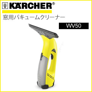 Karcher_wv50_main1