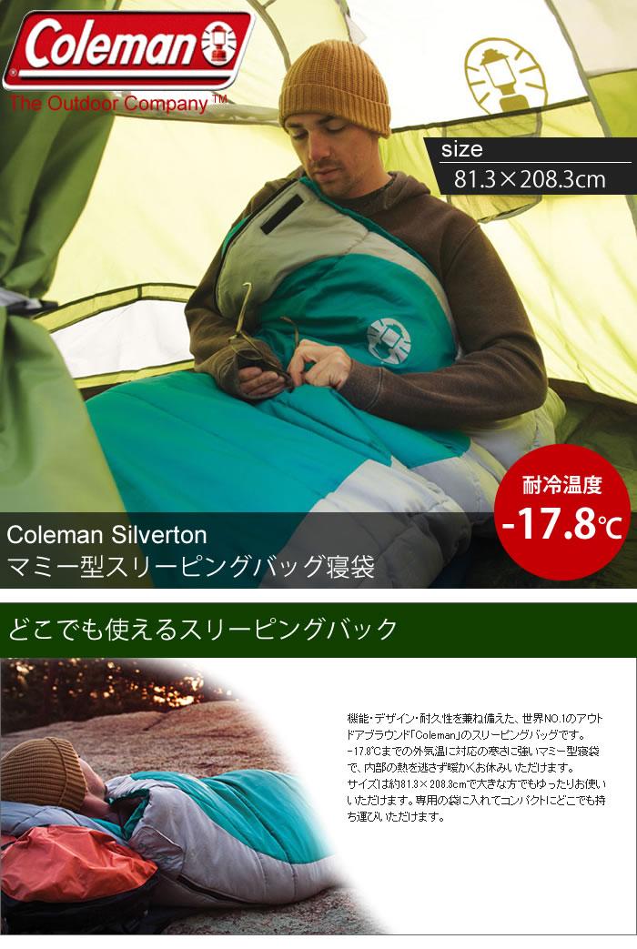 Cherrybell rakuten global market coleman sleeping bag for Coleman s fish market