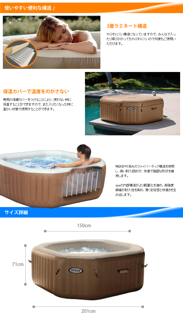 cherrybell rakuten global market intex pure spa spa jacuzzi jacuzzi quadruple for pure spa. Black Bedroom Furniture Sets. Home Design Ideas