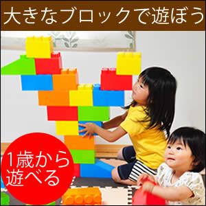 Big_block_main1