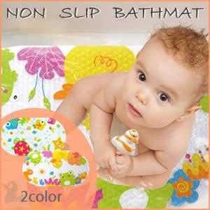 Nonslip_bathmat_main1_2