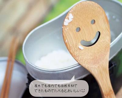 Bamboo_cutlery-main1