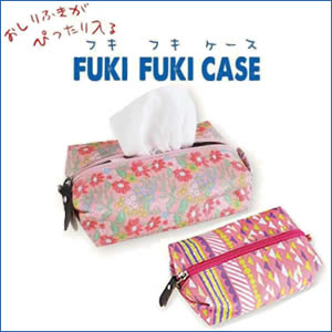 Fukifuki_case_new_main1