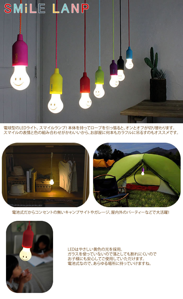 Cherrybell Smile Lamp Led Light Bulb Shaped Led Lamp