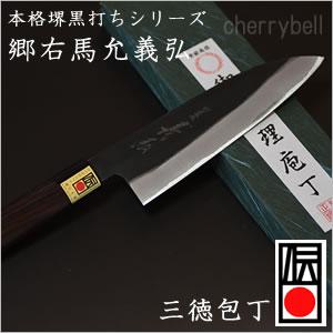 Santoku_knife_main1