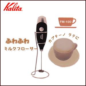 Milk_main1
