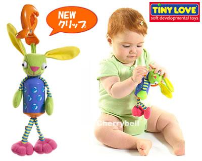 Babybunny_main1