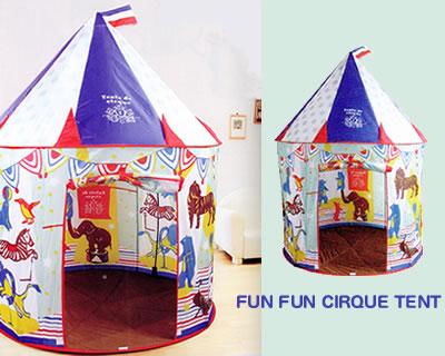 Cirque_main1