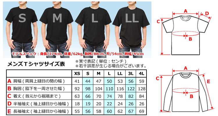 キャラクターTシャツのCHIIROMA(チイロマ)Tシャツのサイズ
