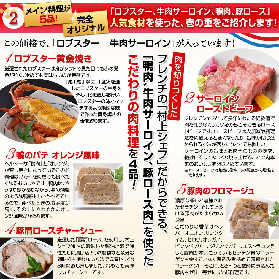 「ロブスター、牛肉サーロイン、鴨肉、豚ロース」人気食材を使った、壱の重をご紹介します!