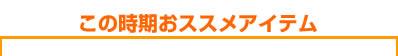 10,00円以上で送料無料