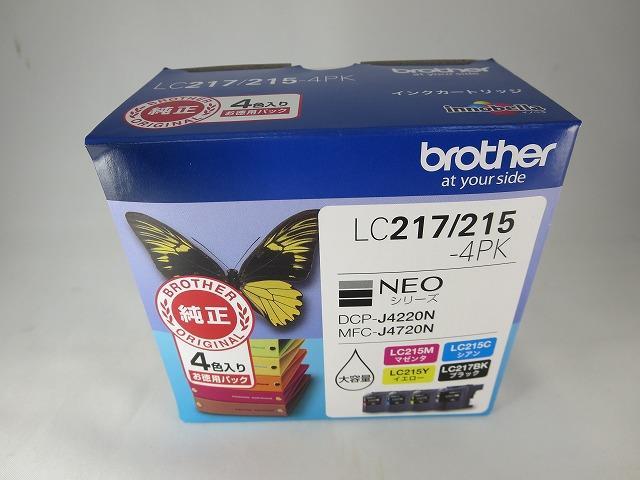ブラザー新インクLC217/LC215