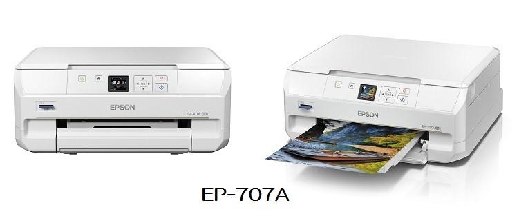 IC80Lシリーズ互換インク
