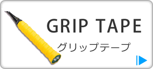 Grip Tapes