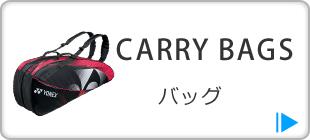 Chitose Sports Rakuten market store  Bag - Badminton - Sports   Outdoors -  30items  92ee26370ec5c