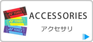 Chitose Sports Rakuten market store  Others - Badminton - Sports   Outdoors  - 60items  96a9180fddf5c