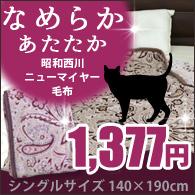 京都西川羽毛掛布団中国産ホワイトダックダウン85%【オドアケル】