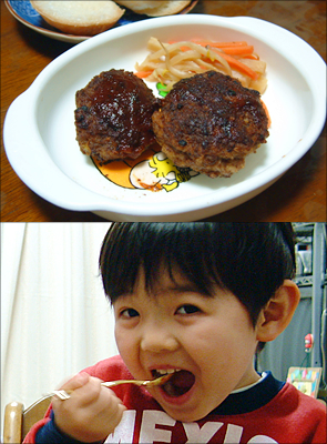 樋口様のレシピ「我が家には贅沢な一品:牛肉ハンバーグ」
