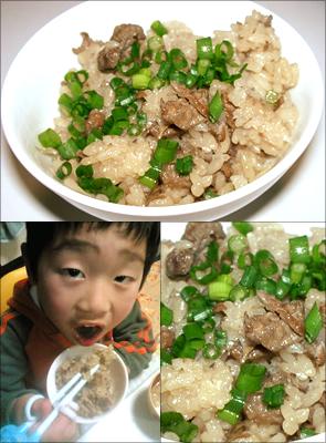 玉水様のレシピ「牛飯」