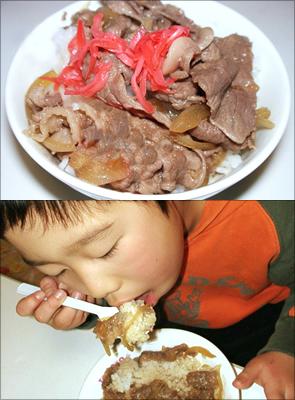 玉水様のレシピ「牛丼」