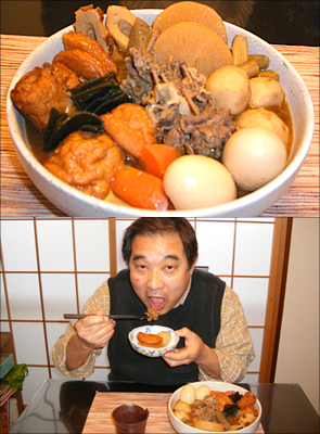 石井様のレシピ 「松阪牛を使った男の味噌煮込みおでん」