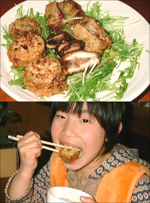 岡田様のレシピ「牛と山芋のはさみ揚げ」