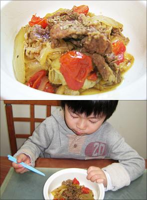 原様のレシピ「牛肉の洋風煮込み」