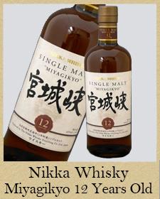 Miyagikyo Whisky