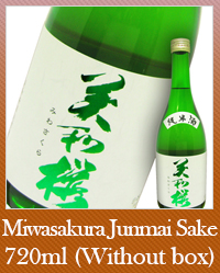 Miwasakura