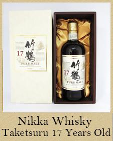 taketsuru whisky