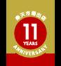 中央酒販楽天出店10年記念