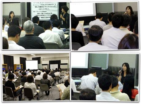 中ノ島図書館 セミナー講演