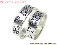 LOVE DEPOT (ラヴディーポ) シルバー950 ペアリング DPR01-002x2 文字2行 ☆内堀り対応