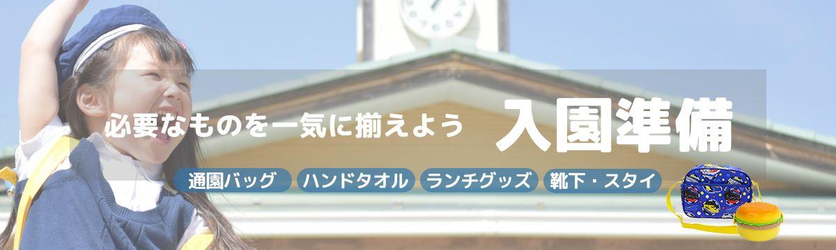 シネマコレクション  入学特集