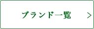 サークルメルマガ