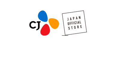 CJ JAPAN 公式オンラインショップ