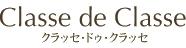 クラッセ ドゥ クラッセ 店舗名画像