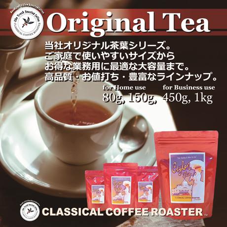 紅茶・ココア