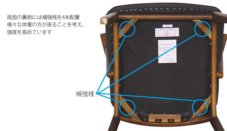 ダイニングチェア カラー2色 PVC張り 幅53 奥行53 ピノ アームチェア 無垢材 カラーオーダー 木製チェア ナチュラル シンプル デザイン 快適生活 EVO エボ