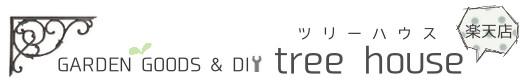 ツリーハウス ガーデン雑貨&DIY tree house
