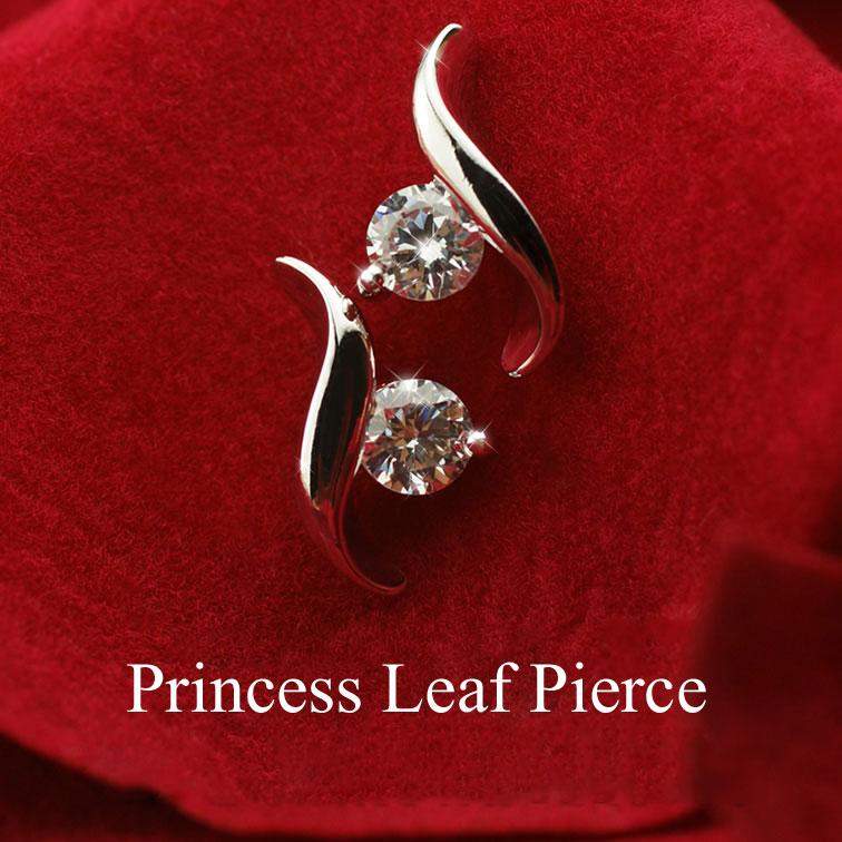 プリンセス リーフピアス