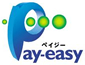 ATM(Pay-easy:ペイジー)決済