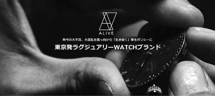 ALIVE ATHLETICS/���饤�֥�������å���