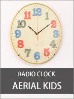 掛け時計 振り子時計 モダン