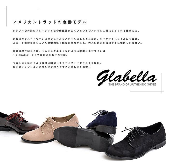 bitter ポストマンシューズ メンズ シューズ 靴 glabella グラベラ レースアップ 迷彩 カモフラ カモフラージュ 迷彩柄 エナメル 紳士靴 キレイめ ローファー ファッション クローズユニット 2